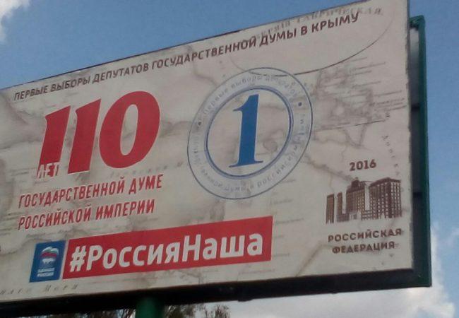 Еще раз о выборах в Заксобрание области: бойкот, голосование или порча бюллетеня