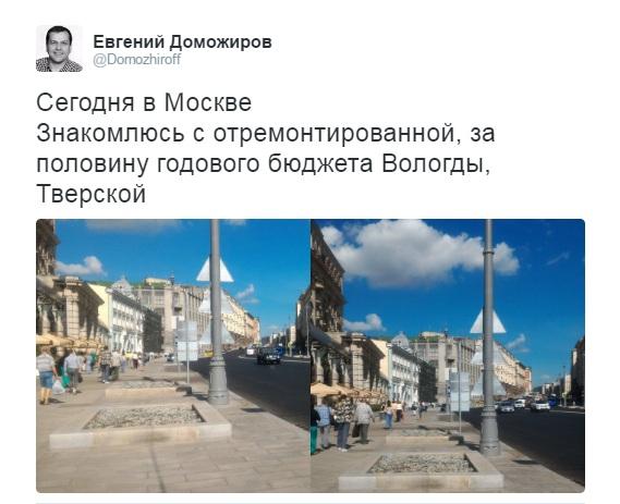 По Тверской и не только