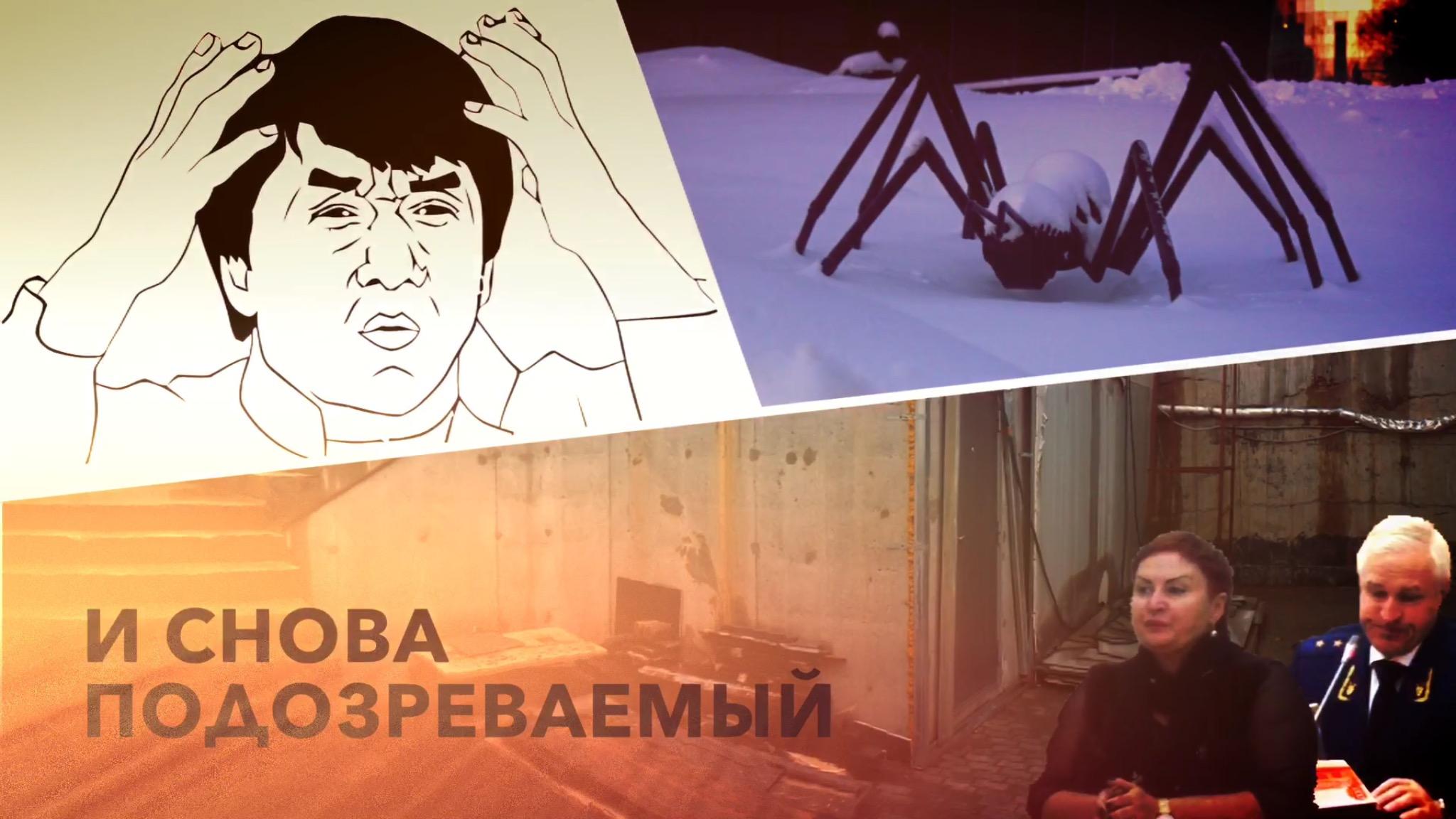 Документы  Эхо Москвы  echomskru