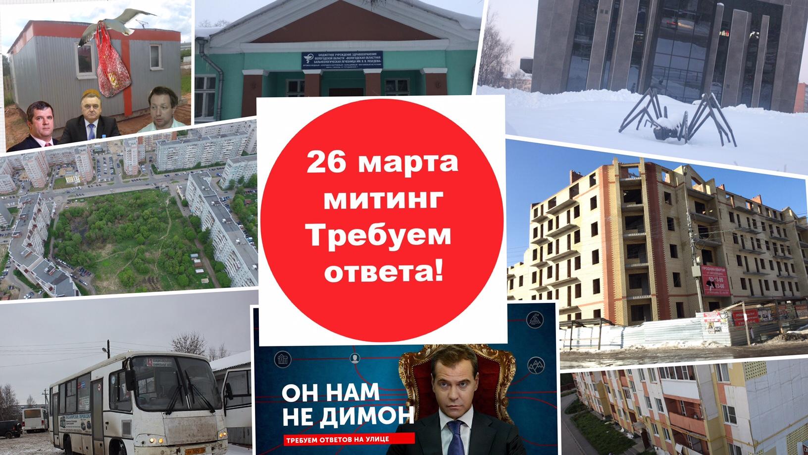 живой журнал блог алексея навального